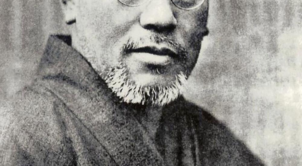 Honoring Reiki Founder, Dr. Usui's 150th Birthday