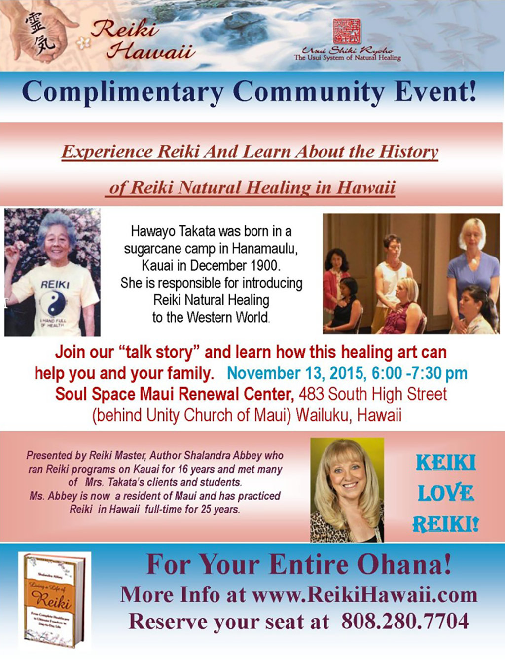 History of Reiki in Hawaii, Soul Space Community Event